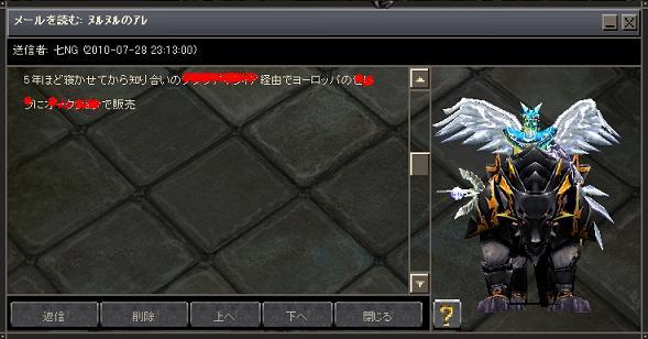 Screen(08_09-20_21)-0003.jpg