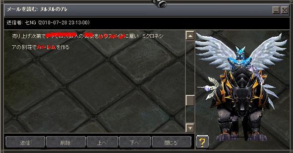 Screen(08_09-20_21)-0004.jpg
