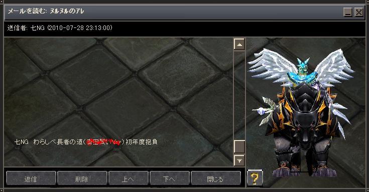 Screen(08_09-20_21)-0006.jpg