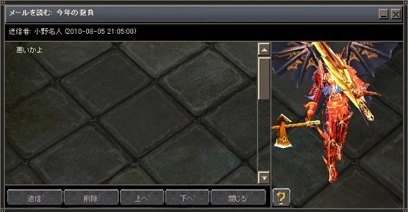 Screen(08_09-20_21)-0007.jpg