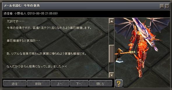 Screen(08_09-20_21)-0008.jpg