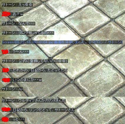 Screen(08_22-16_39)-0005.jpg