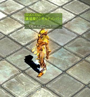 Screen(09_02-22_15)-0003.jpg