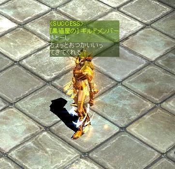 Screen(09_02-22_16)-0004.jpg