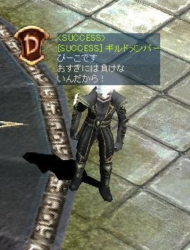 Screen(09_02-22_22)-0012.jpg