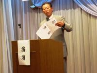 10.10.9 県政報告会3