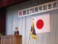 10.11.06 70周年記念佐々木市長挨拶