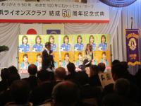 10.11.06 近野成美ちゃんと「らくさぶろう」1