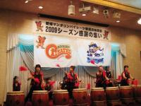 09.11.9 マンダリンパイレーツ感謝祭2