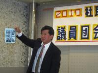 10.11.21 議員研修での高田良徳・香川県議