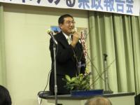 10.12.04 県政報告会・中村市議