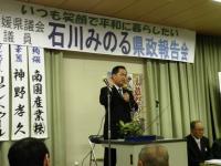 10.12.04 県政報告会市長