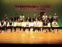 2011-09-29 英語スピーチコンテスト 参加者の皆さん