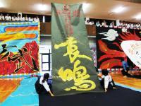 2011.9.30 新居浜東高校東雲祭 書道パフォーマンス1