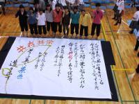 2011.9.30 新居浜東高校東雲祭 書道パフォーマンス4
