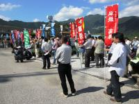 2011.10.1 早明浦ダム湖畔での集会