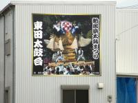 2011.9.11 東田太鼓倉の壁面1