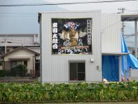 2011.10.11 東田太鼓倉の壁面2