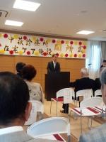 IMG_20140928 中萩診療所開設 サイズ変更