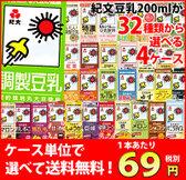 kibuntonyu30shuchoice4sale140819.jpg