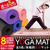 yoga_mat_01.jpg