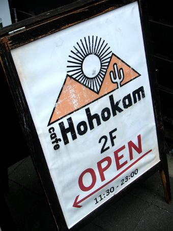 『cafe Hohokam(カフェ ホホカム)』のフィレ オ フィッシュ