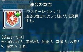 Maple120124_200147.jpg