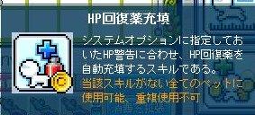 Maple120124_204548.jpg