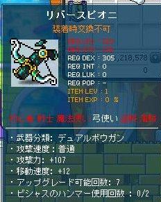 Maple120125_183252.jpg