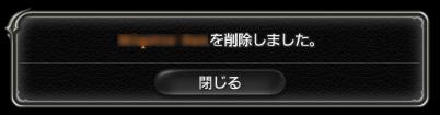 FFSS097.jpg