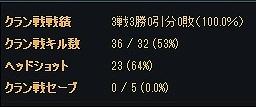 s-2011-07-14 22-34-01
