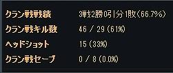s-2011-07-14 16-39-49