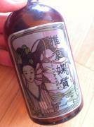 sikon oriental oil