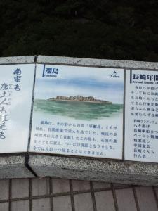 nagasaki-gunnkan.jpg