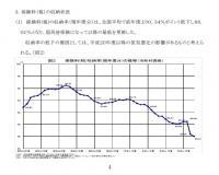 国保納付率過去最低20110214
