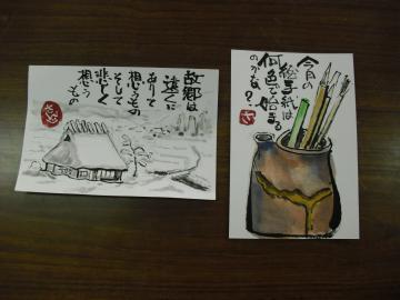 山本さん作品