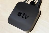 アップルテレビ