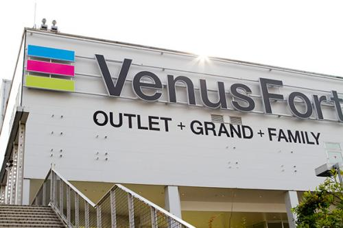 venus-fort-outlet-open_01-thumb-600x400-26256_convert_20141021060608.jpg