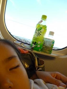 姫路へ帰る