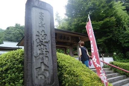 100814_kankou_05.jpg