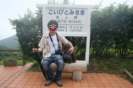 100814_kankou_09.jpg