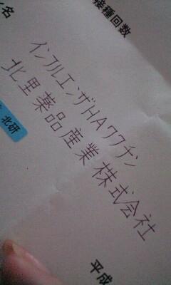 101009_1350_0001.jpg