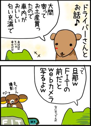HAPPYおまけ1