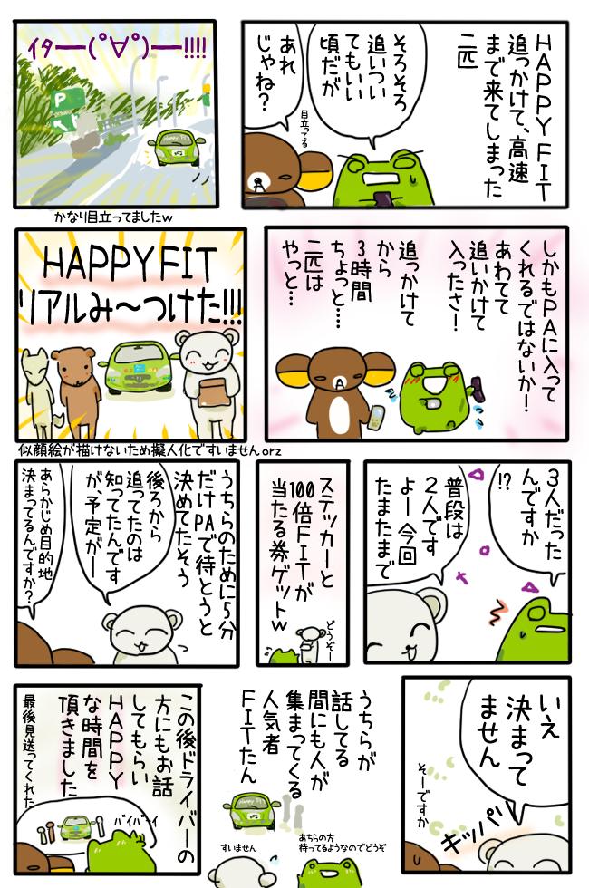 happy10-1