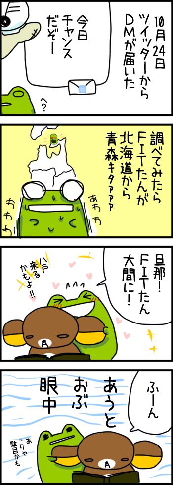 HAPPY6