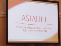 alift6.jpg
