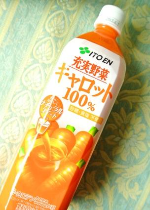 carot100.jpg