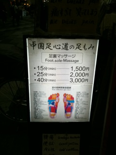 rokkakudou1.jpg