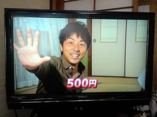 voice2103.jpg