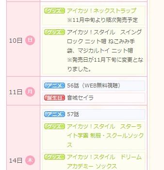 blog1038.jpg